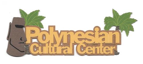 Polynesian Cultural Center | Hawaii